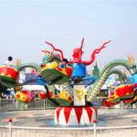 Las Ferias Rotativos del Pulpo en Venta